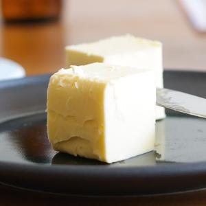 Grass Fed Kerrygold Butter Cubes